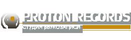 Студия Звукозаписи «Proton Records»